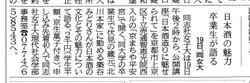 20120515kyotonp_3
