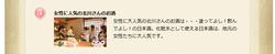 20140926nhk_2